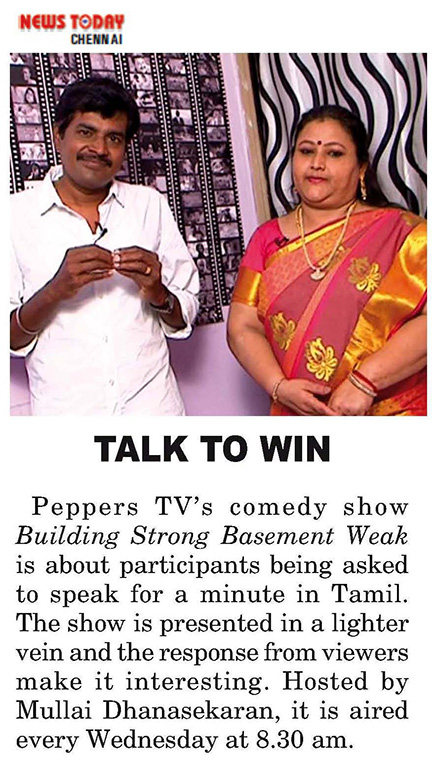 Peppers entertainment television - turn on the heat!